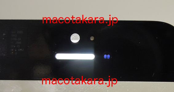 macotakara iphone 5 3
